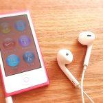 iPod touch第6世代の発売日は?1~5代の発売日一覧も調べてみた